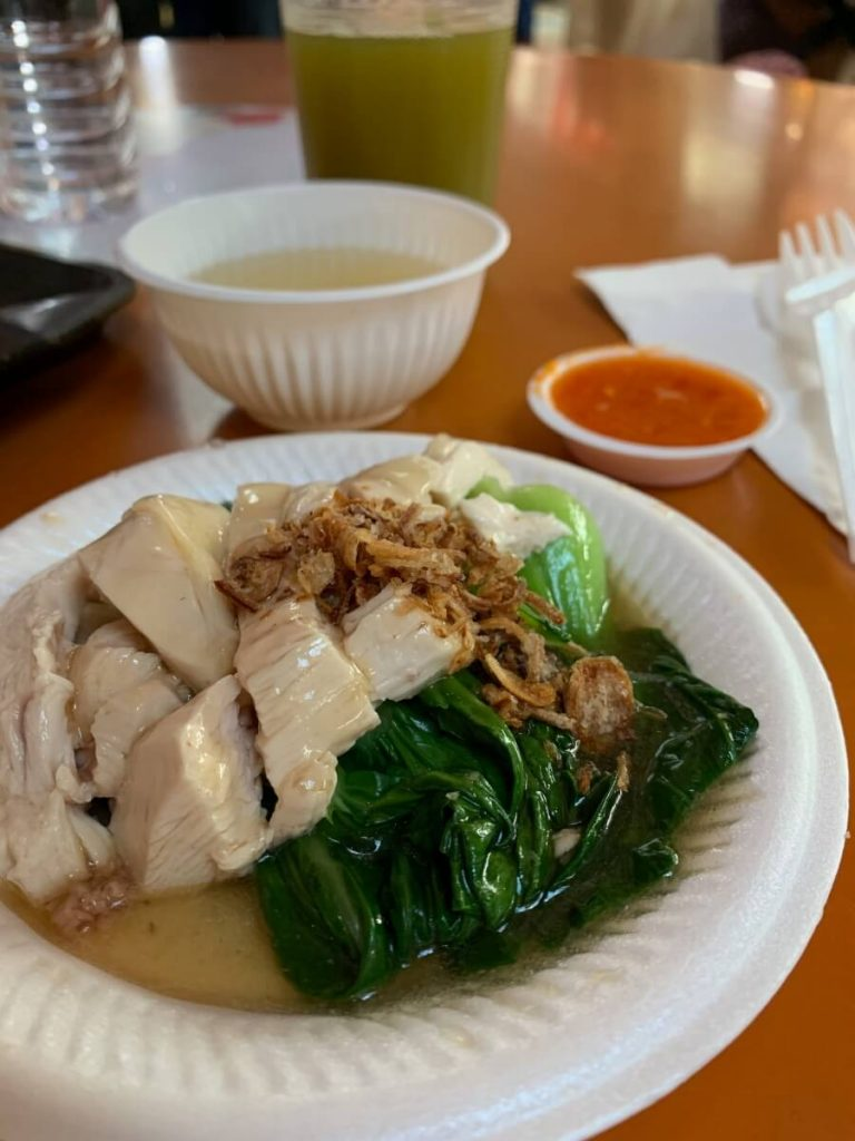Hainanese Chicken Rice at a Hawker Center